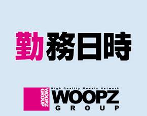 ウープスグループ仙台+画像2