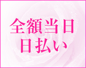 ANGEL八戸-エンジェル-+画像3