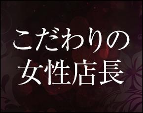 やまとなでしこ~大和撫子~+画像3