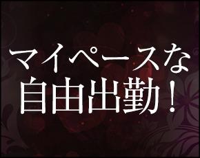 やまとなでしこ~大和撫子~+画像4