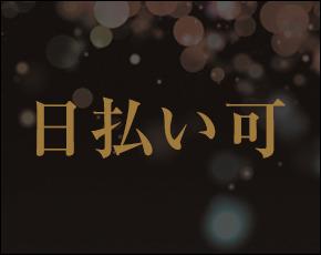黒蝶-KURO AGEHA-+画像3