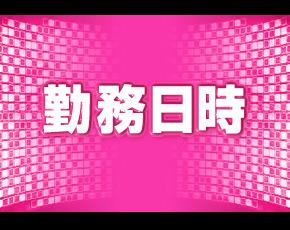 ダンシングおっぱいTEAM爆+画像2