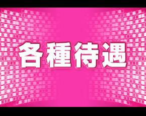 ダンシングおっぱいTEAM爆+画像4
