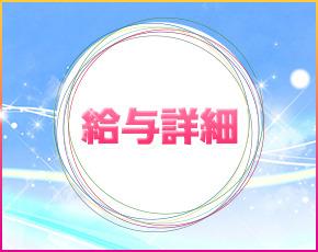 EROTIC NUDE 盛岡店+画像3