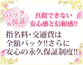 人妻ネットワーク 札幌すすきの編+画像3