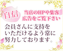 人妻ネットワーク 札幌すすきの編+画像12