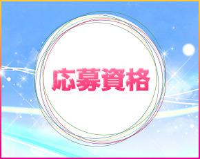 EROTIC NUDE 北上店+画像4