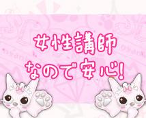 にゃんこspa 天王寺店+画像6
