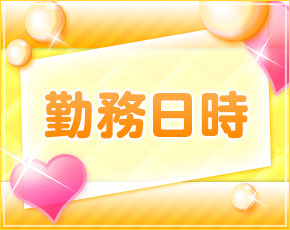 キャンディーキャンディー+画像2
