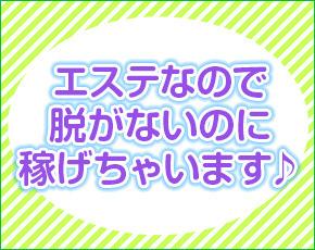 ひな 帯広+画像2