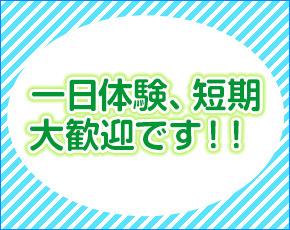 ひな 帯広+画像4