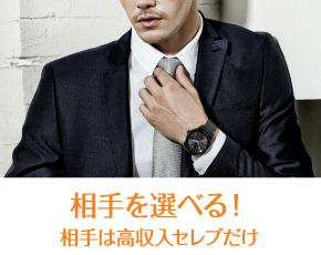 ユニバース倶楽部 神戸+画像1