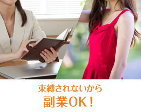 ユニバース倶楽部 神戸+画像3