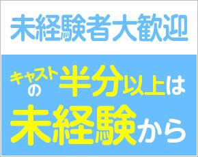 MATSURI+画像4