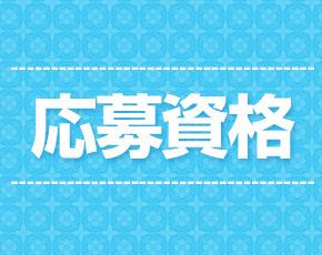 癒し娘診療所 土浦・つくば店+画像2