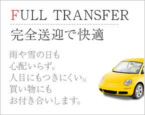 ギルティM女痴女総合ソフトSM専門店+画像3