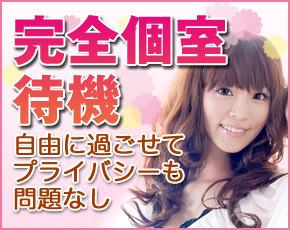 MAX 新宿店+画像2
