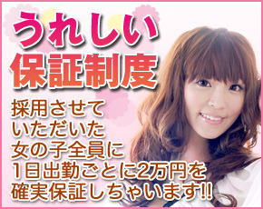 MAX 新宿店+画像3