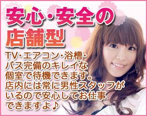MAX 新宿店+画像4