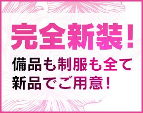 OLセレクション 宇都宮店+画像2