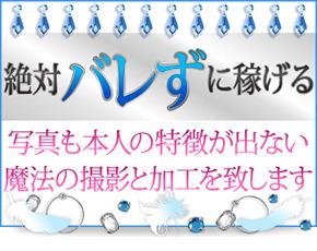 柏桃色クリスタル+画像3
