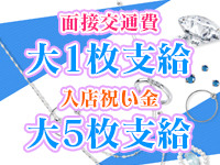 柏桃色クリスタル+画像6