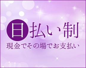 idol758(アイドルナゴヤ)+画像1