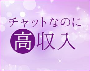 idol758(アイドルナゴヤ)+画像2