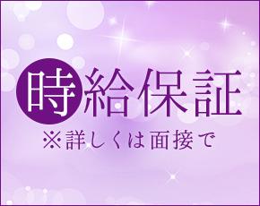 idol758(アイドルナゴヤ)+画像4