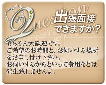 さくらん 尼崎店+画像5