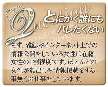 さくらん 尼崎店+画像7