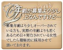 さくらん 尼崎店+画像8