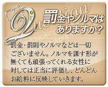 さくらん 尼崎店+画像10