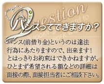 さくらん 尼崎店+画像11
