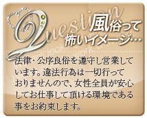 さくらん 尼崎店+画像12