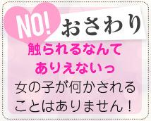 胸きゅんエステ 堺店+画像5