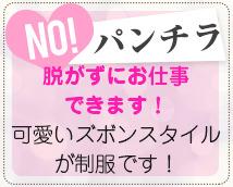 胸きゅんエステ 難波店+画像6
