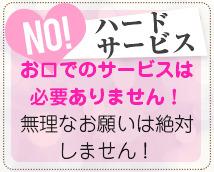 胸きゅんエステ 難波店+画像7