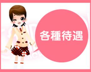 Candy Girl+画像4