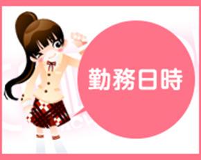 Candy Girl+画像2
