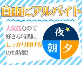 添い寝専門店 ねむり姫+画像3