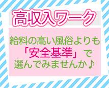 添い寝専門店 ねむり姫+画像11