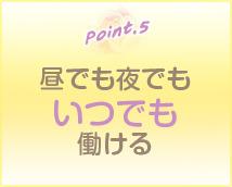 スパラジオ(SPARAjio)+画像9