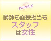 スパラジオ(SPARAjio)+画像10