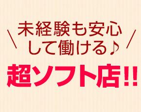 濡れ舐めクンニちゃん+画像3