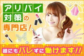 アストラッチャ上野+画像4