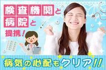 アストラッチャ上野+画像6