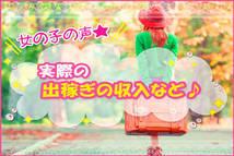 アストラッチャ上野+画像7