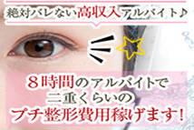 アストラッチャ上野+画像8
