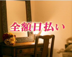 Aroma SIAYZ(アロマ シアイズ)+画像1